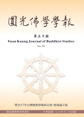 Yuan Kuang Journal of Buddhist Studies